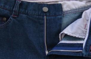 Mass-Jeans-Futter_internet